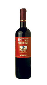 Αγορά Κρητικό τοπικό κρασί (ερυθρο)