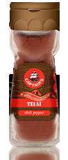 Αγορά Πιπέρι τσίλι
