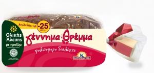 Αγορά Ψωμί σε φέτες / Γέννημα Θρέμμα Ψωμί σε Φέτες