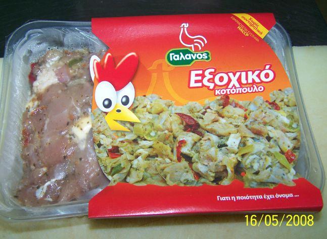Αγορά Εξοχικό κοτόπουλο
