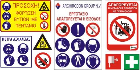 Αγορά Πινακίδες ασφαλείας από επίπεδο φύλλο αλουμινίου
