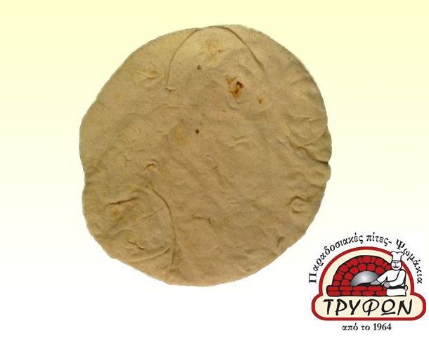 Αγορά Αραβικές Πίτες/ Middle East Pita