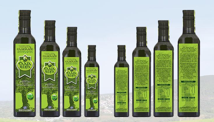 Αγορά Ελαιόλαδο σε γυάλινα μπουκάλια 250ml, 500ml,750ml και 1 λίτρου.