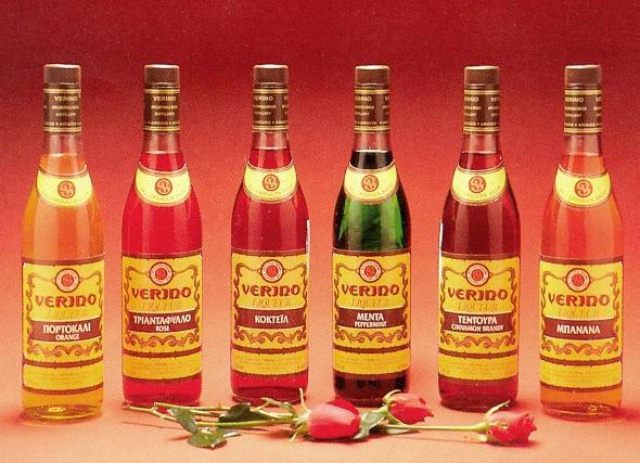 Αγορά Liqueur Verino και Brandy Verino