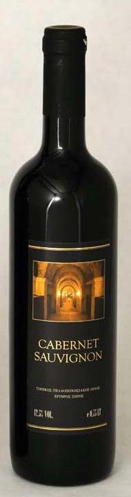 Αγορά Τοπικός Πελλοπονησιακός οίνος Ερυθρός Ξηρός Cabernet Sauvignon
