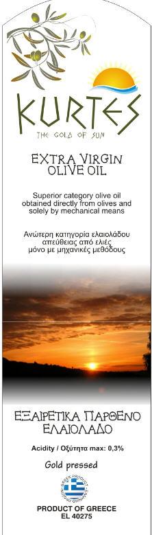 Αγορά Olive oil grom Greece