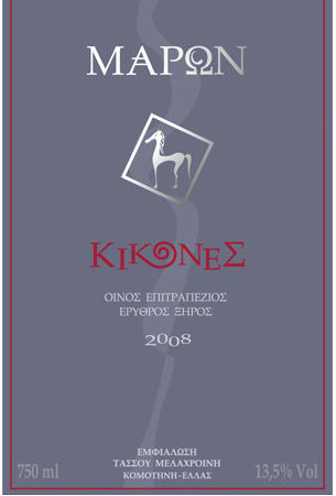 Αγορά Wine Red rich flavored wine with spicy ripe plum Sangiovese 100%