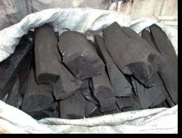 Αγορά Κάρβουνα και ξύλα