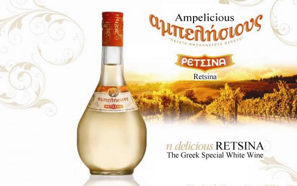 Αγορά Retsina local traditional white wine