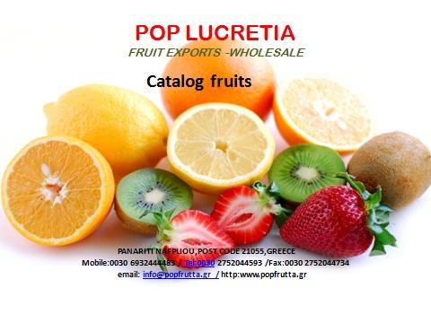 Αγορά POP LUCRETIA - POPFRUTTA GREECE