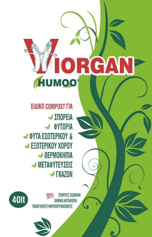Αγορά Viorgan Humoo, φυσικό μίγμα (φυτόχωμα)