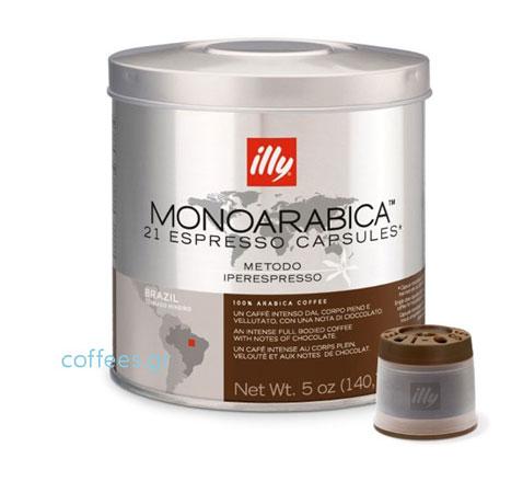 Αγορά ILLY IperHome Monoarabica Brasile