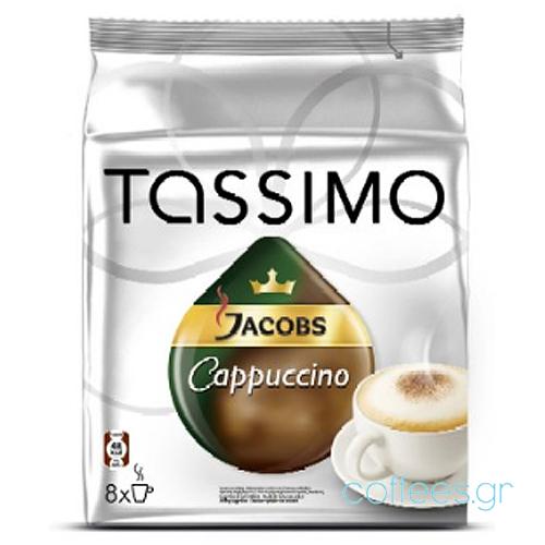 Αγορά JACOBS TASSIMO Cappuccino