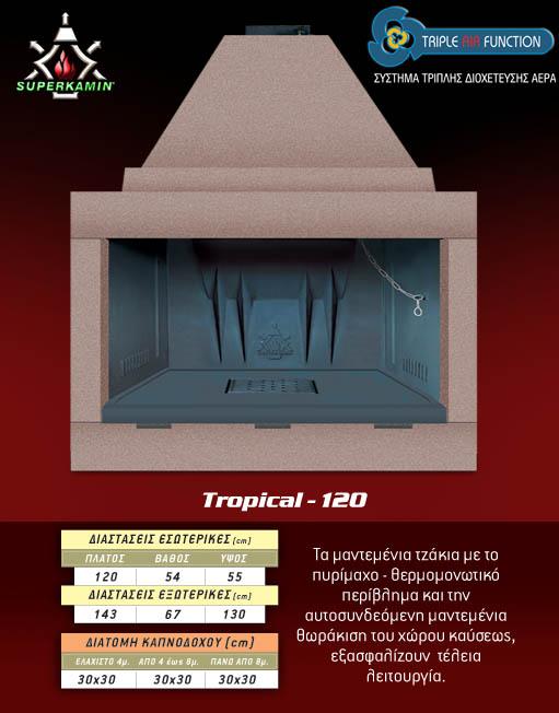 Αγορά Τζάκι Μαντεμένια μοντέλο Tropical-120 άριστης κατασκευής