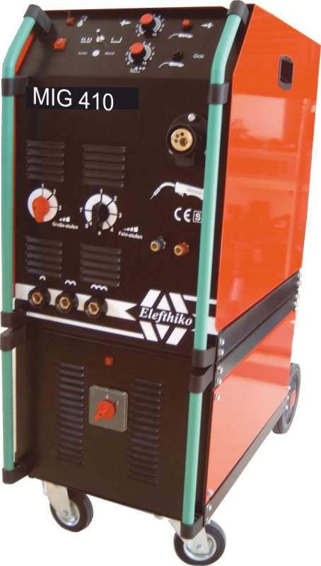 Αγορά Mηχανή συγκόλλησης υδρόψυκτη 410A 60% με 5 χρόνια εγγύηση