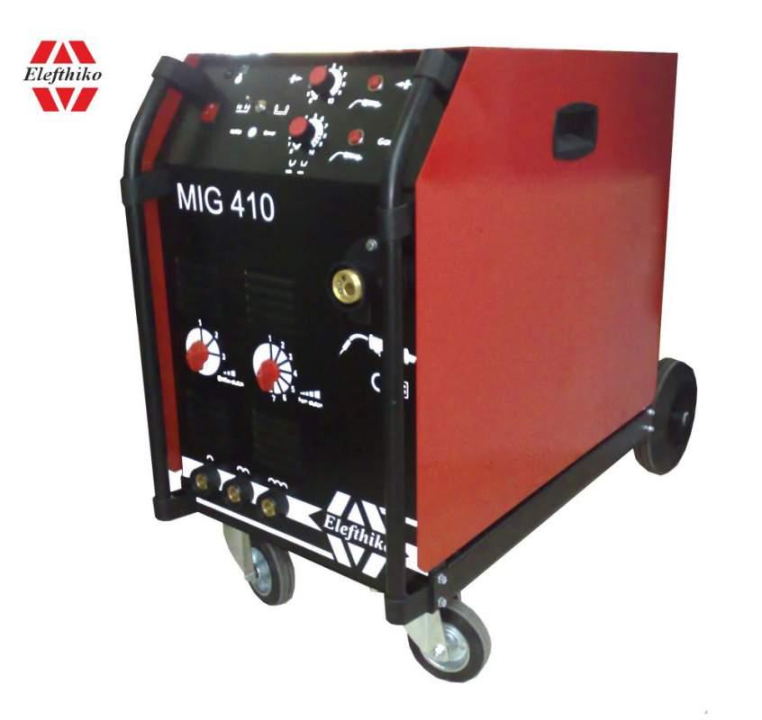 Αγορά MIG Επαγγελματική Αερόψυκτη Ηλεκτροκόλληση βαρύ τύπου 410 Α (PS5) EG54410C2/C4, με 5 χρόνια εγγύηση