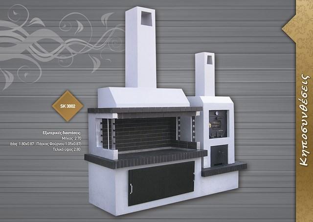 Garden brick barbecue SterCamin (sk 3003) Kηποσυνθεσεις με Πυροτουβλα Μαυρα-Γκρι , Καφε
