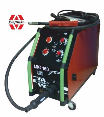 Αγορά MIG Ημιεπαγγελματική Ηλεκτροκόλληση 160 Α (PS3) EG54160, με 5 χρόνια εγγύηση