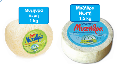 Αγορά Τυριά Γάλακτος άριστης ποιότητας από ελληνικό παραγωγό