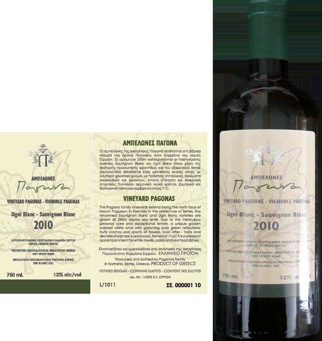 Αγορά Κρασί Sauvignon Blanc – Ugni blanc / Κρασιά