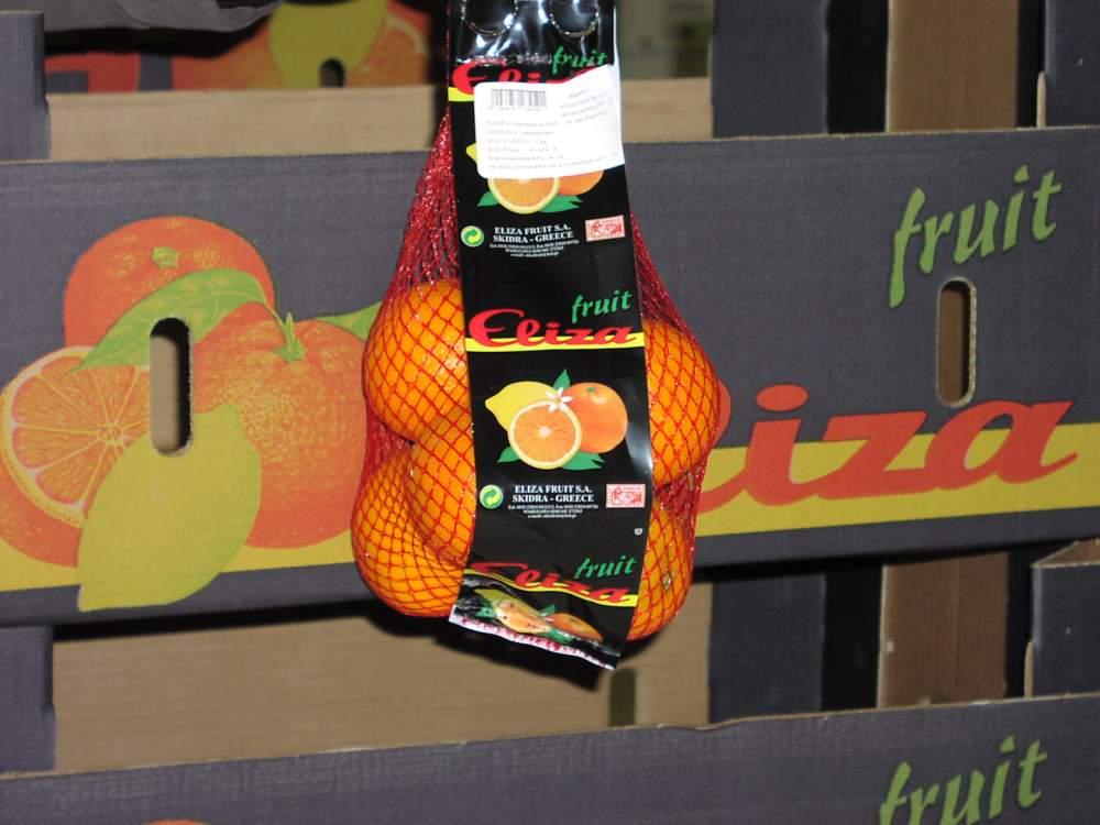 Αγορά Πορτοκάλια Oranges