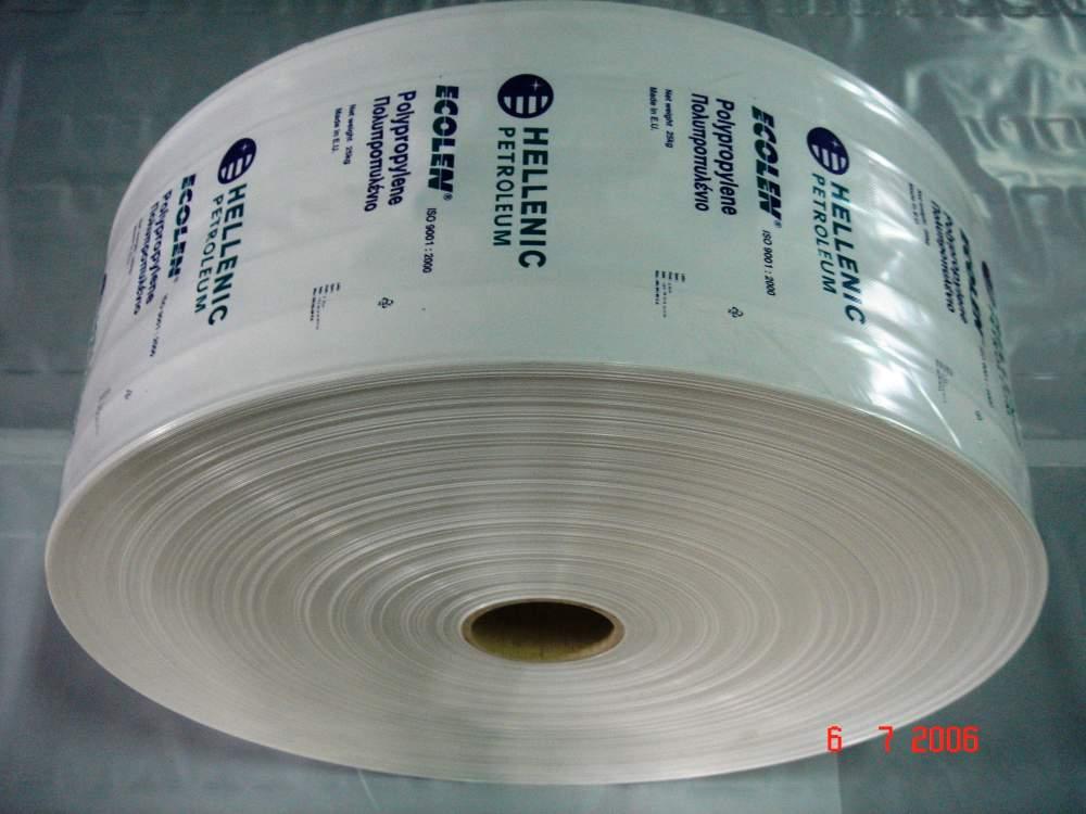 Αγορά Βιομηχανικό Σακί Βαρέως Τύπου PE και PP FFS Tube Foil σε Μπομπίνες με Embossing