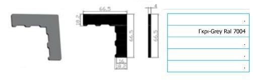 Αγορά Γωνία σύνδεσης πλαστικών προφίλ 04-60-00