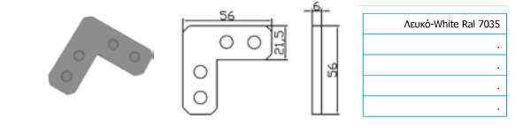 Αγορά Γωνία σύνδεσης / πλαστικό 04-08-00