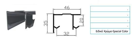 Αγορά Οδηγός αλουμινίου 04-48-00 / Προφίλ για σταντ