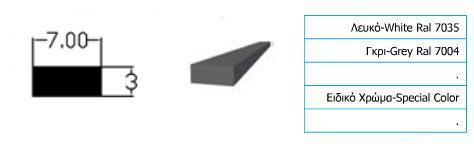 Αγορά Πλαστικό ολίσθησης 3*7 χιλιοστά 04-06-00
