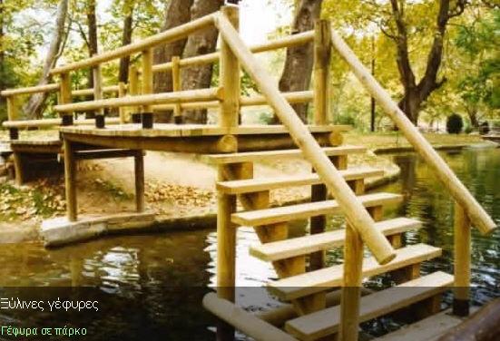Αγορά Ξύλινη γέφυρα για χώρους αναψυχής καλής ποιότητας
