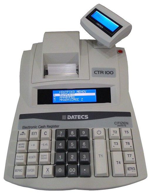 Αγορά Datecs ctr 100 ταμειακή μηχανή