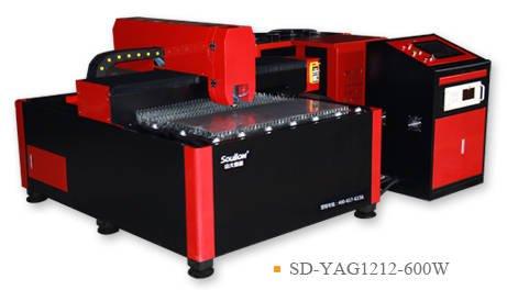 Αγορά CNC LASER Nd:Yag