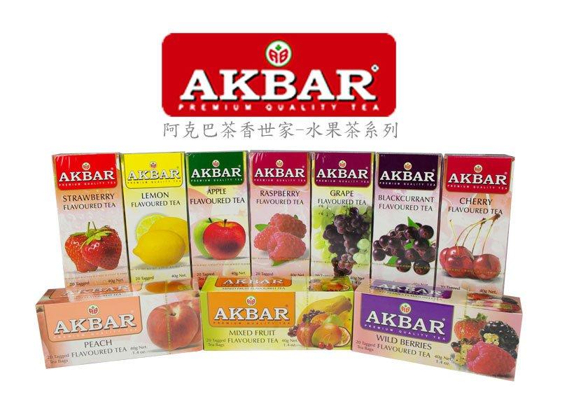 Αγορά Τσάι Κεϊλάνης AKBAR
