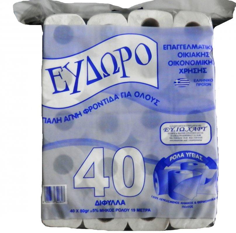 Αγορά 40 Pόλοι υγειας ΕΧΤΡΑ 80γρ για οικιακη κ επαγγελματικη χρηση