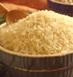 Αγορά Ρύζι υγροθερμικής κατεργασίας άριστης ποιότητας