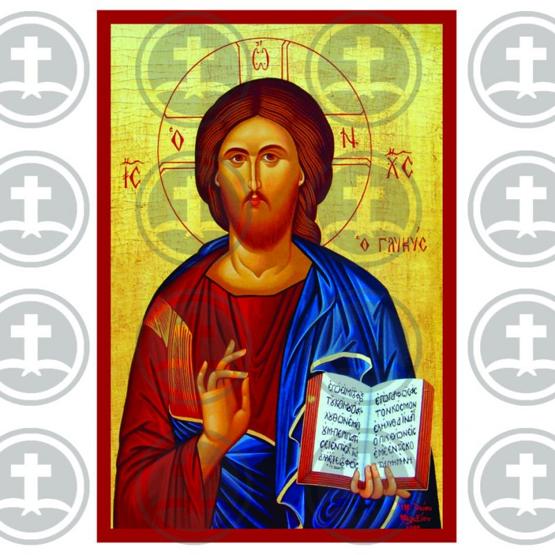 Αγορά Ιησους Εικονα