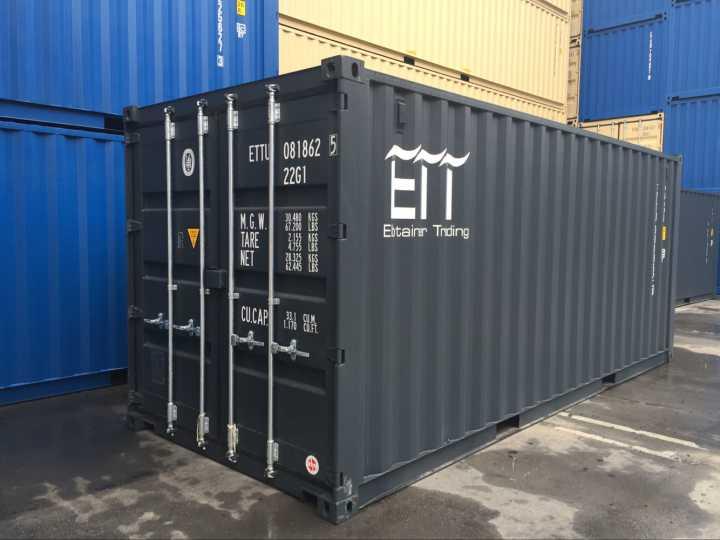 Αγορά 20'hc container καινούργιο