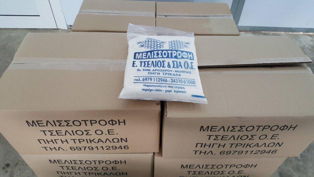 Αγορά ΖΑΧΑΡΟΖΥΜΑΡΟ
