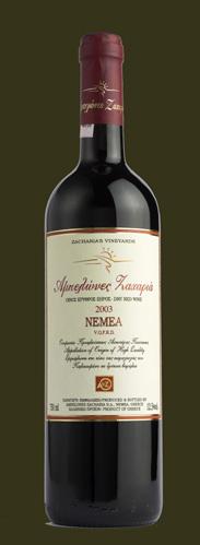 Αγορά Λαμπερό ρουμπινί κρασί ΑΜΠΕΛΩΝΕΣ ΖΑΧΑΡΙΑ