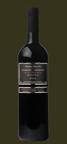 Αγορά Ερυθρό κρασί ΕΡΥΘΡΟΣ ΖΑΧΑΡΙΑ