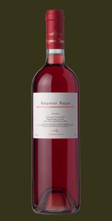 Αγορά Ροζέ κρασί με το τριανταφυλλί χρώμα ΑΣΩΠΟΥ ΧΩΡΑ