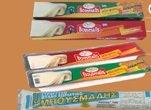 Αγορά Code:01268 Φύλλο Κρούστας Συσκευασμένο & Code:01269 Φύλλο Κρούστας Χωριάτικο για Πίτες