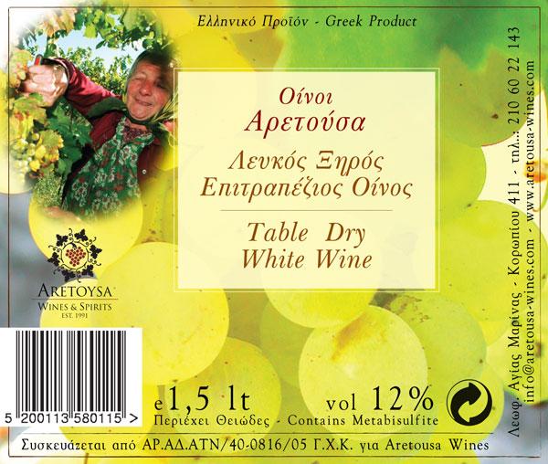 Αγορά Λευκός Ξηρός Επιτραπέζιος Οίνος Aρετούσα Ροδίτης