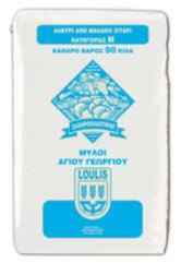 Αγορά Αλεύρι μαλακό, ιδανικό για όλες τις χρήσεις ζαχαροπλαστικής