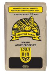 Αγορά Χοντροαλεσμένο αλεύρι από σκληρό σιτάρι και αλεύρι πιτυρούχο