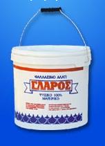 Αγορά Λευκό, φυσικό κρυσταλλικό θαλασσινό αλάτι πολλαπλής χρήσης