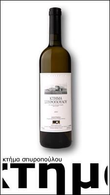 Αγορά Κρασί «Κτήμα Σπυροπούλου Μαντινεία»