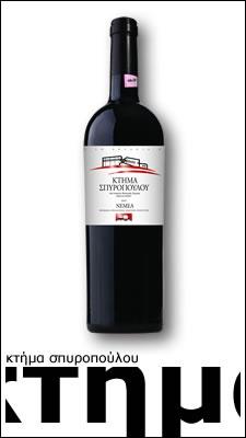 Αγορά Βαθύ κόκκινο κρασί