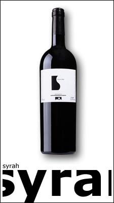 Αγορά Κρασί με χρώμα βαθύ κόκκινο-ρουμπινί «Syrah»
